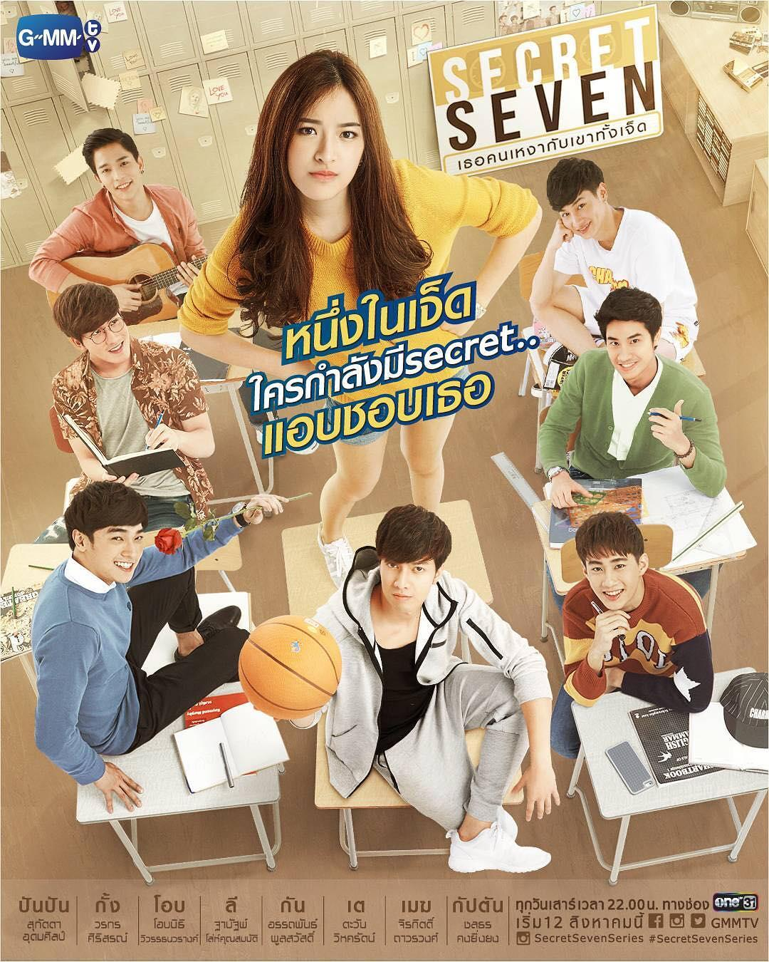Secret Seven - Câu chuyện về cô nàng sợ yêu được 7 mỹ nam theo đuổi-1