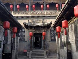 Đến cổ trấn Bình Dao, thăm biệt phủ của gia tộc từng giàu có nhất nhì Trung Quốc