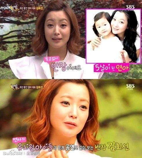 Phản ứng gây sốc của Kim Hee Sun khi con gái bị nhạo báng về nhan sắc-3