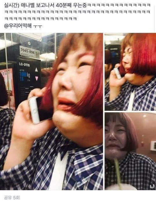 Phim ma Annabelle kinh hoàng đến nỗi khán giả Hàn... 'tè' ra quần-2