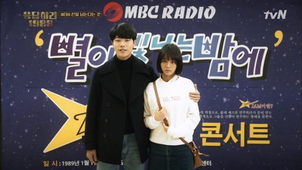 Cặp đôi 'Reply 1988' Ryu Jun Yeol và Hyeri xác nhận hẹn hò-2