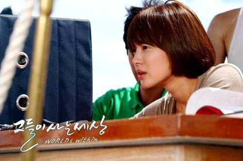 Những kiểu tóc một thời thương nhớ của cô dâu tương lai Song Hye Kyo-6