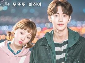Sao Hàn 18/8: Cặp đôi 'Tiên nữ cử tạ' Nam Joo Hyuk và Lee Sung Kyung xác nhận chia tay