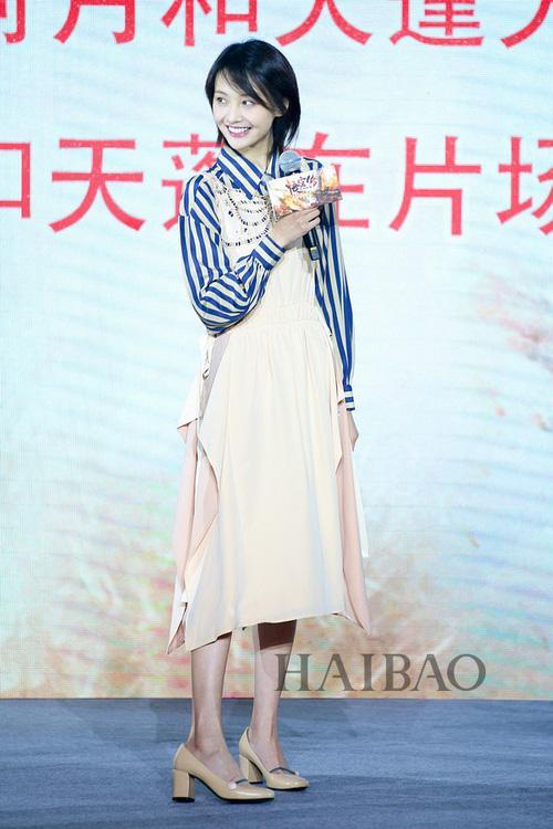 Bận quần đùi ra sân bay, đi sự kiện không thèm make up, nữ thần học đường Trịnh Sảng ngày càng xuề xòa-9