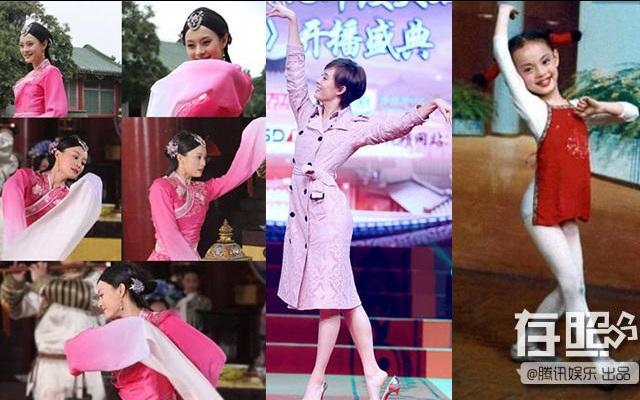 Những điệu múa làm say lòng người của mỹ nhân Hoa ngữ-7