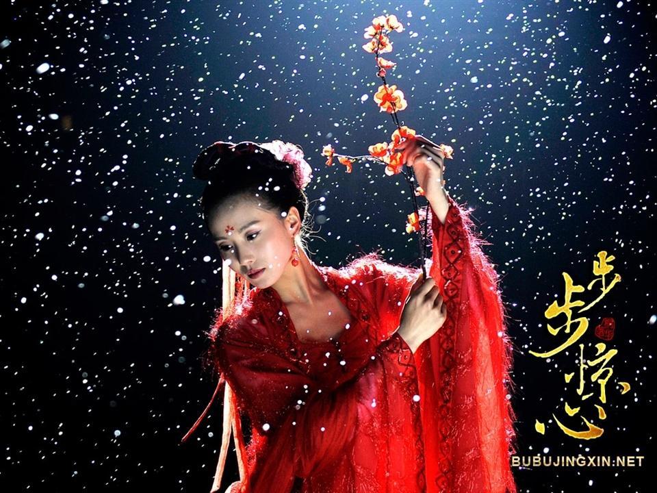 Những điệu múa làm say lòng người của mỹ nhân Hoa ngữ-4
