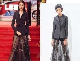 Á hậu Lệ Hằng mặc váy nhái của Dior?