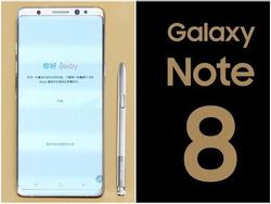 5 lý do người dùng iPhone phải ghen tỵ với Galaxy Note 8