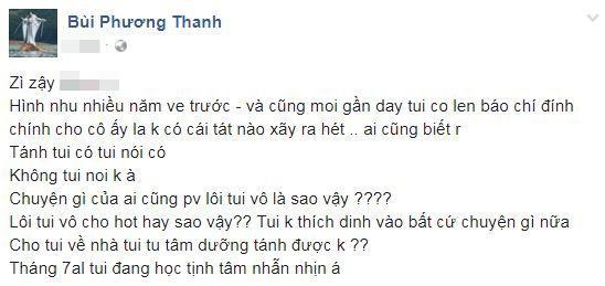Phương Thanh nói gì về tin đồn tát Hồ Ngọc Hà vì đánh ghen hộ Thu Phương?-1