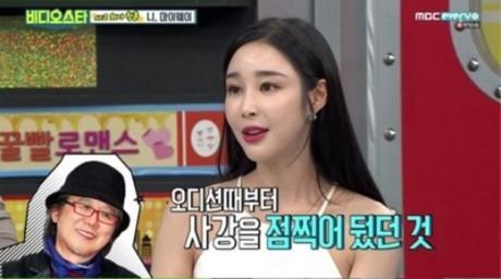 Song Hye Kyo không phải là lựa chọn đầu tiên cho vai Eun Seo trong Trái tim mùa thu-1