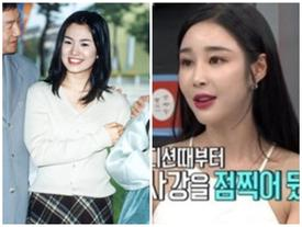 Song Hye Kyo không phải là lựa chọn đầu tiên cho vai Eun Seo trong 'Trái tim mùa thu'