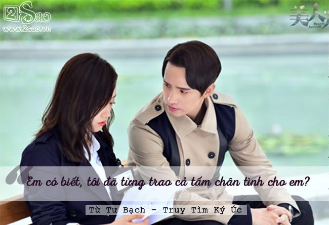Rơi nước mắt với những câu thoại đầy day dứt của loạt nam phụ trong phim Hoa ngữ-10