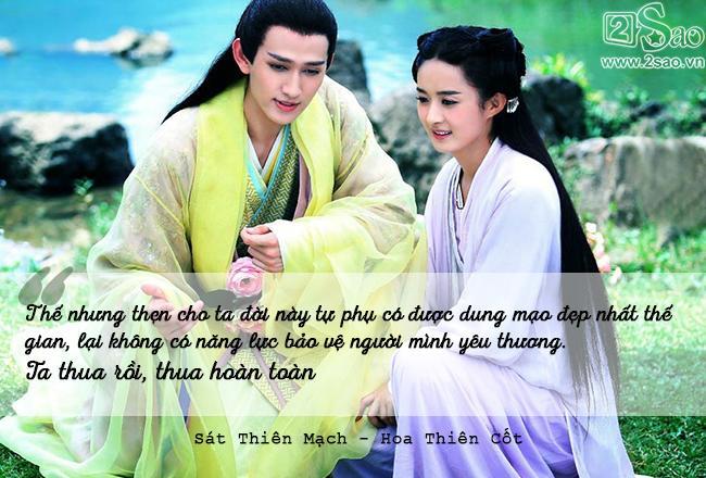 Rơi nước mắt với những câu thoại đầy day dứt của loạt nam phụ trong phim Hoa ngữ-4