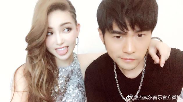Châu Kiệt Luân đăng ảnh nịnh vợ nhân ngày tình nhân Trung Quốc-1