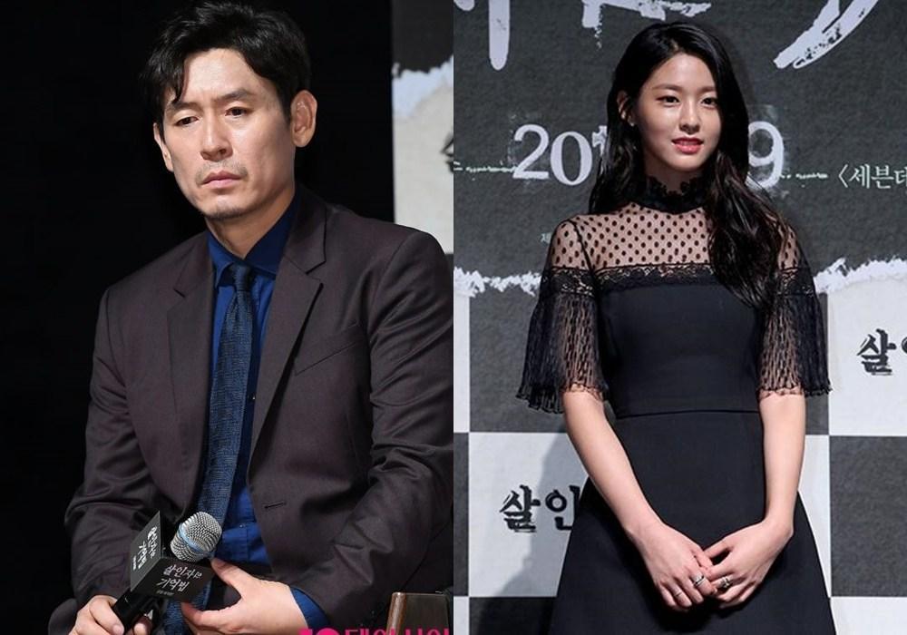 Sao Hàn 29/8: Nam diễn viên gạo cội xin lỗi vì chê nữ thần sexy Seolhyun là... não rỗng-1