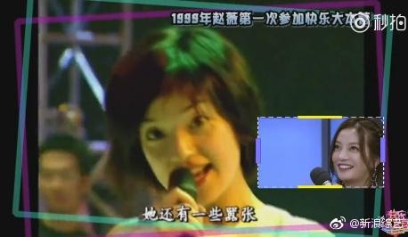 Loạt ảnh nhan sắc tuổi 20 của Triệu Vy khiến ai xem cũng phải nức nở-1