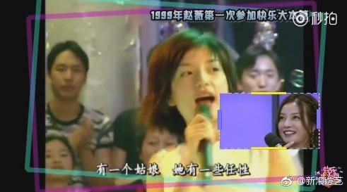 Loạt ảnh nhan sắc tuổi 20 của Triệu Vy khiến ai xem cũng phải nức nở-2