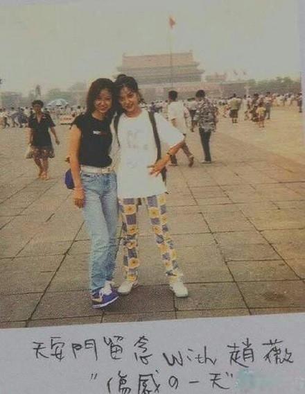 Loạt ảnh nhan sắc tuổi 20 của Triệu Vy khiến ai xem cũng phải nức nở-5