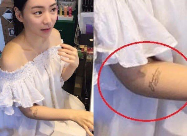 Sao Hàn 30/8: Lộ bức ảnh hiếm hoi của bà bầu Kim Tae Hee trước khi lâm bồn-2