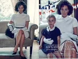 Kim Kardashian tung bộ hình theo concept 'Đệ nhất phu nhân, kín đáo chưa từng thấy'
