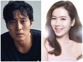 So Ji Sub và Son Ye Jin 'nên duyên vợ chồng' sau 16 năm xa cách