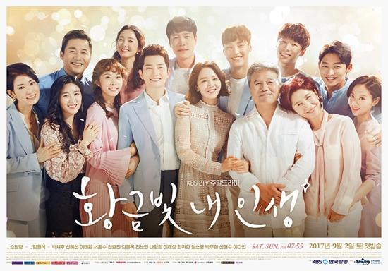 Phim truyền hình Hàn tháng 9: Fan bấn loạn với màn kết đôi của Lee Jong Suk và Suzy-1