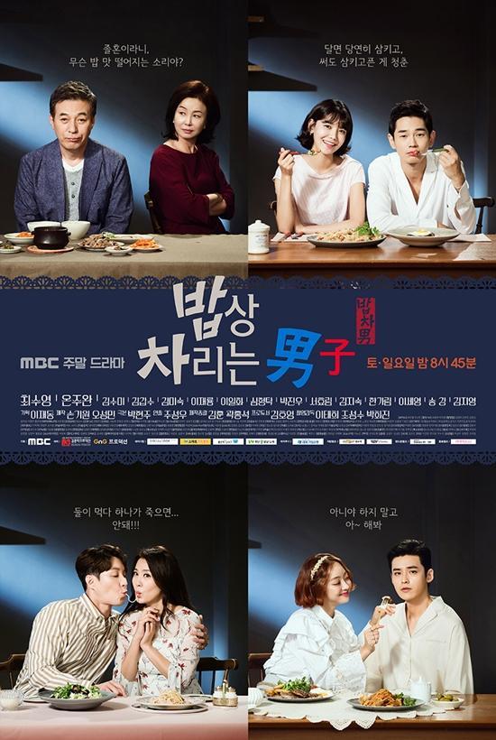 Phim truyền hình Hàn tháng 9: Fan bấn loạn với màn kết đôi của Lee Jong Suk và Suzy-2