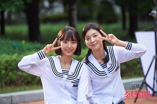 Phim truyền hình Hàn tháng 9: Fan bấn loạn với màn kết đôi của Lee Jong Suk và Suzy-4