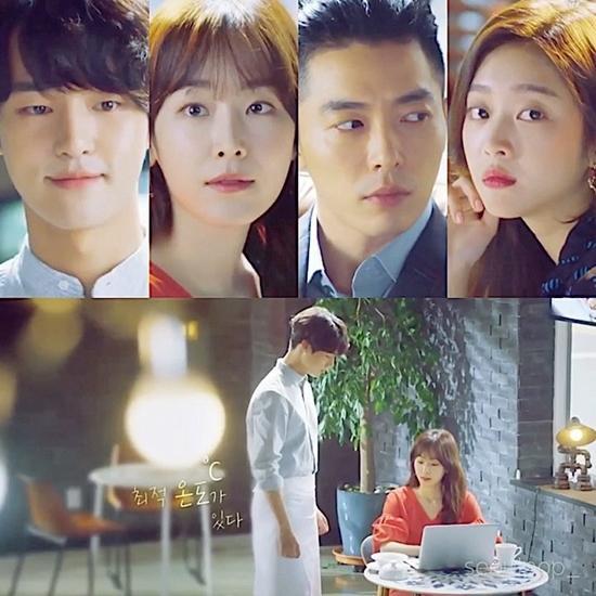 Phim truyền hình Hàn tháng 9: Fan bấn loạn với màn kết đôi của Lee Jong Suk và Suzy-6