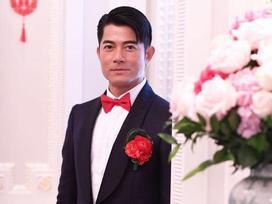 'Thiên vương' Quách Phú Thành lên chức cha ở tuổi 51