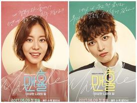 Lộ diện bộ phim truyền hình có rating thảm hại nhất lịch sử Hàn Quốc