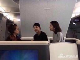 Song Joong Ki - Song Hye Kyo du lịch trước ngày cưới