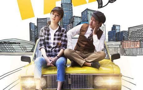 Cát-xê đóng phim của hai Vua phòng vé Thái Hòa, Hoài Linh ai cao hơn?-5