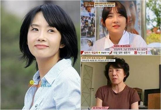 Sao Hàn 5/9: Con gái Choi Jin Silbị cáo buộc dùng cái chết của mẹ mình thu hút sự chú ý-2