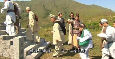 Trung Quốc chế nhạo cảnh nghèo nàn trong phim TVB-4