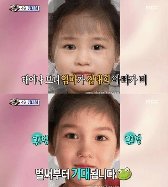 Sao Hàn 6/9: Tiểu công chúa nhà Bi Rain - Kim Tae Hee sẽ đẹp giống mẹ và cao như bố-1