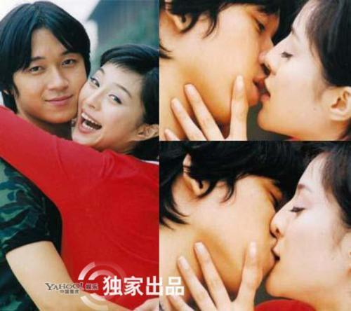 Ai là người chiếm giữ nụ hôn đầu trên màn ảnh của Phạm Băng Băng, Dương Mịch?-2