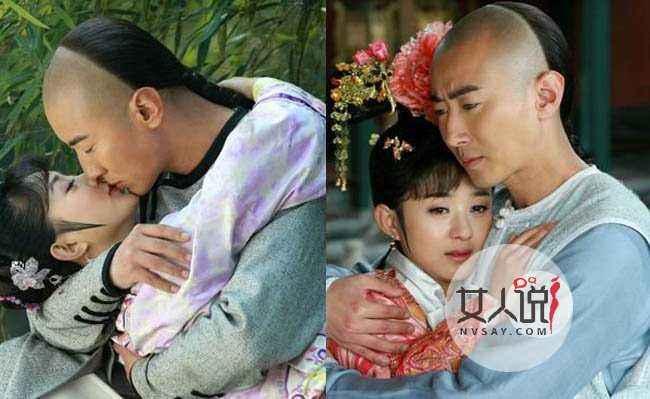 Ai là người chiếm giữ nụ hôn đầu trên màn ảnh của Phạm Băng Băng, Dương Mịch?-8