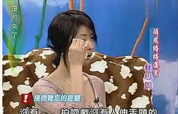 Châu Kiệt ngầm chỉ trích Lâm Tâm Như sau cáo buộc cưỡng hôn-2