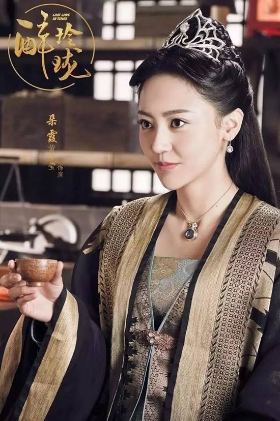 Hoàng Mộng Oánh: gà cưng Dương Mịch chuyên đóng vai tiểu tam