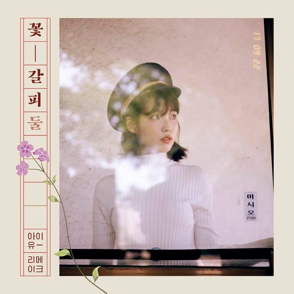 Sao Hàn 8/9: Ở tuổi 37, búp bê xứ Hàn Han Chae Young trẻ chẳng khác nào gái đôi mươi-6