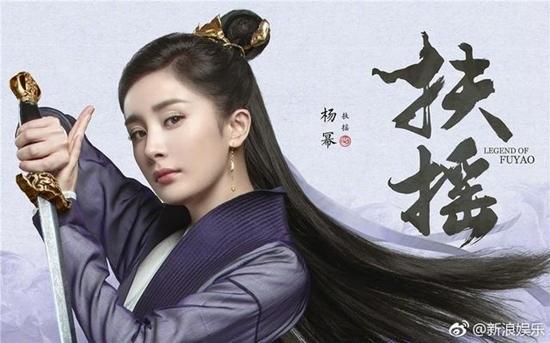 Dương Mịch - Châu Tấn - Trần Kiều Ân: Hoàng hậu nào sẽ chiến thắng trong cuộc đua rating?-1