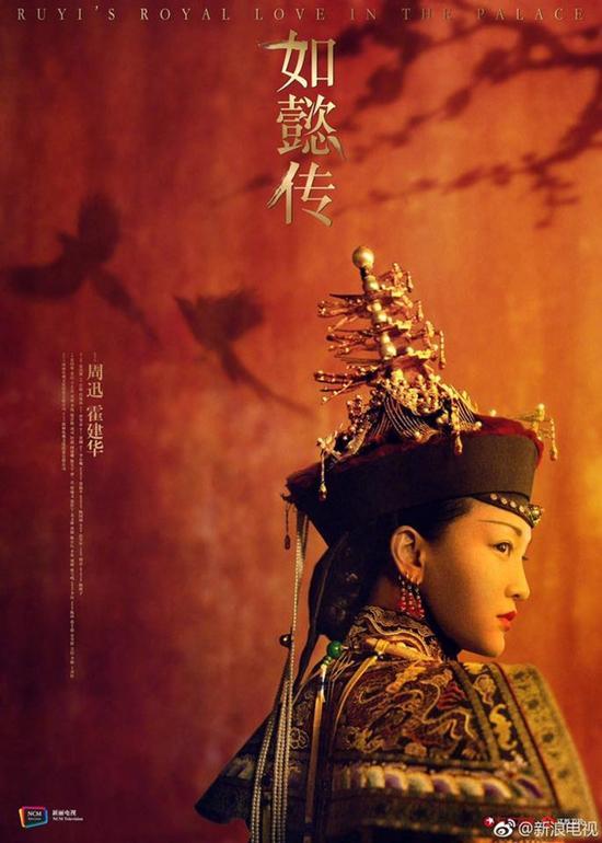 Dương Mịch - Châu Tấn - Trần Kiều Ân: Hoàng hậu nào sẽ chiến thắng trong cuộc đua rating?-7