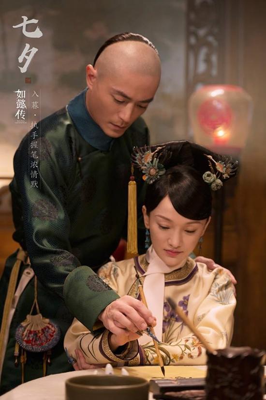 Dương Mịch - Châu Tấn - Trần Kiều Ân: Hoàng hậu nào sẽ chiến thắng trong cuộc đua rating?-8