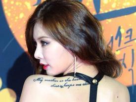 Sao Hàn 10/9: 'Nữ thần sexy' HyunA tiết lộ từng tiệc tùng trong tình trạng bán khỏa thân