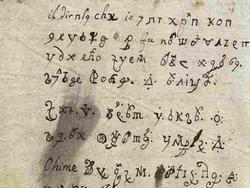 Bí mật đáng sợ trong bức thư cổ của một nữ tu viết cách đây 300 năm