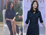 Cao Ngân bất ngờ xuất hiện tại vòng sơ khảo phía Nam Hoa hậu Hoàn vũ Việt Nam 2017