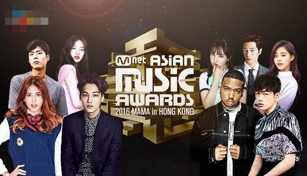 Netizen Hàn phản ứng việc MAMA 2017 tổ chức ở 3 nước: 'Đây có phải show của người Hàn không?'-1