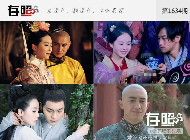 Bật mí sự trùng hợp khó tin của loạt mỹ nam, mỹ nữ trong phim Hoa ngữ-8