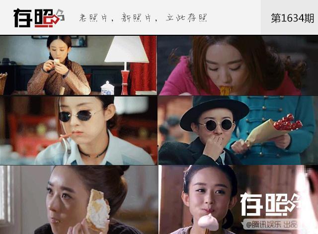 Bật mí sự trùng hợp khó tin của loạt mỹ nam, mỹ nữ trong phim Hoa ngữ-10
